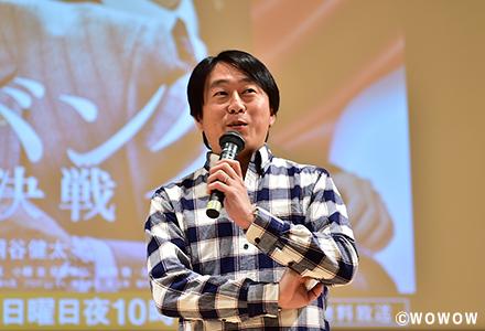 古澤健監督