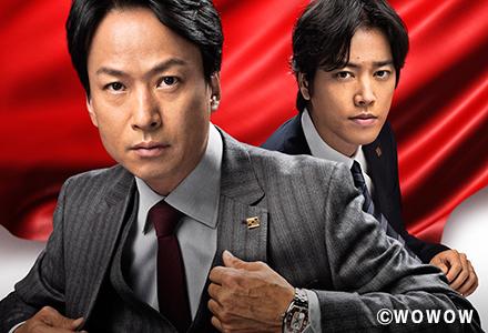 連続ドラマW メガバンク最終決戦key(C)WOWOW