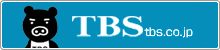 TBS tbs.co.jp