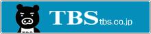 TBS tbs.co.jp